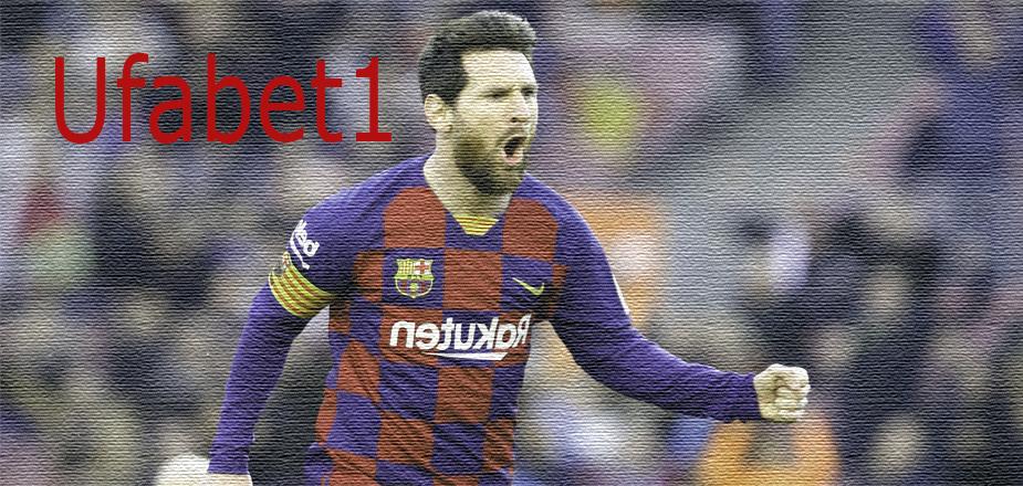 ufabet1