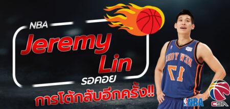 JeremyLin