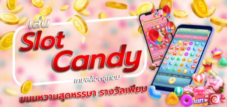 Slot Candy